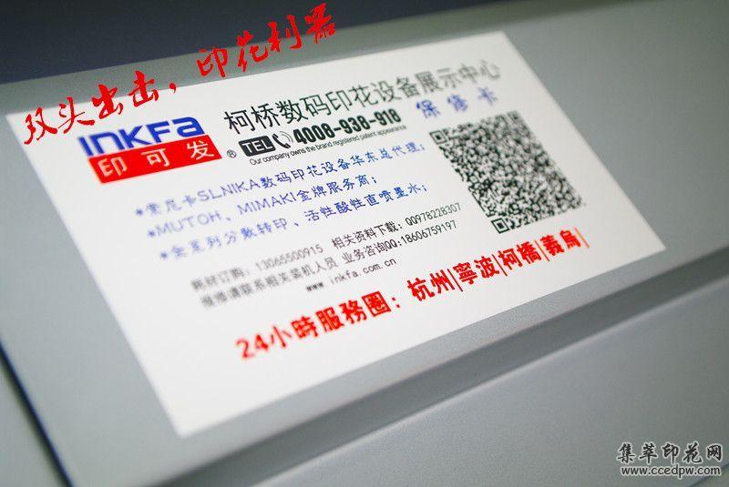 浙江四色高速双Epson喷头写真机柯桥坯布转印机
