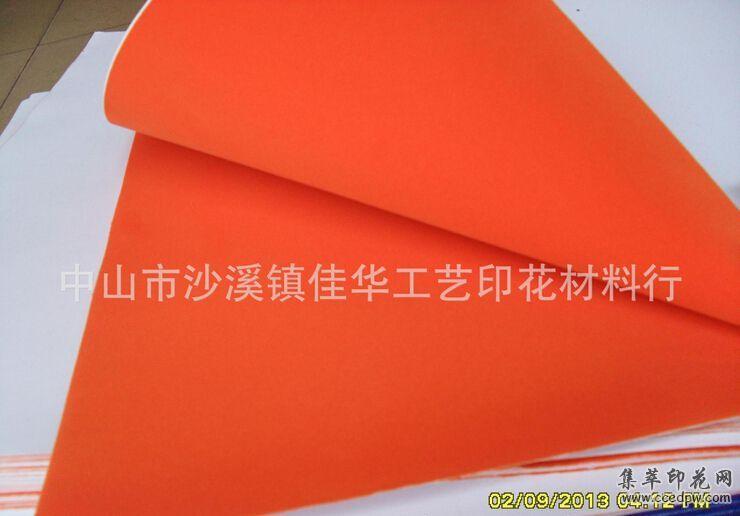植绒纸印花植绒纸转印纸静电植绒纸