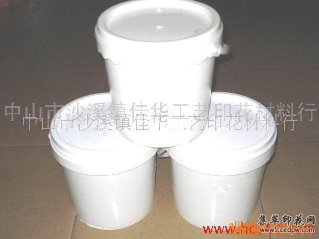 环保尼龙固浆日本高力固浆水浆固浆