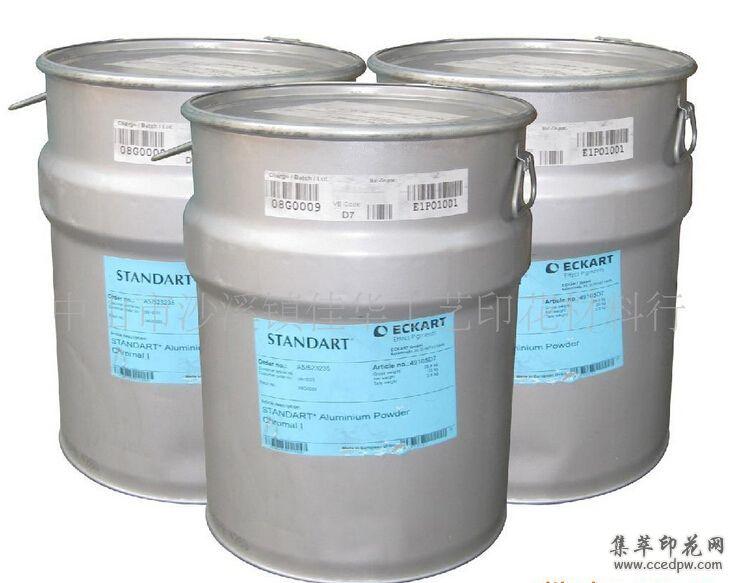 德国爱卡公司闪银粉铝银粉进口铝银粉