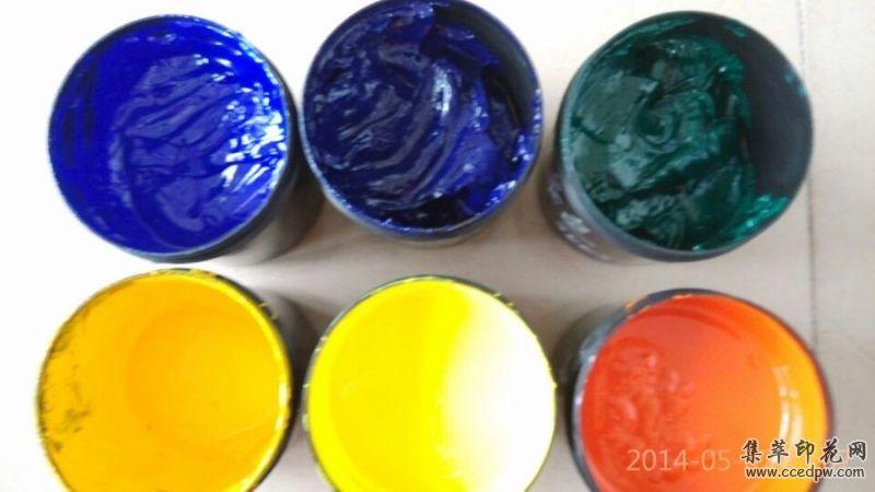 彩兰深红大红玫红柠檬黄橙色宝蓝环保彩色热固油墨色种色浆色素