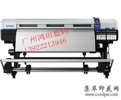 供应epson弱溶剂宽幅打印机