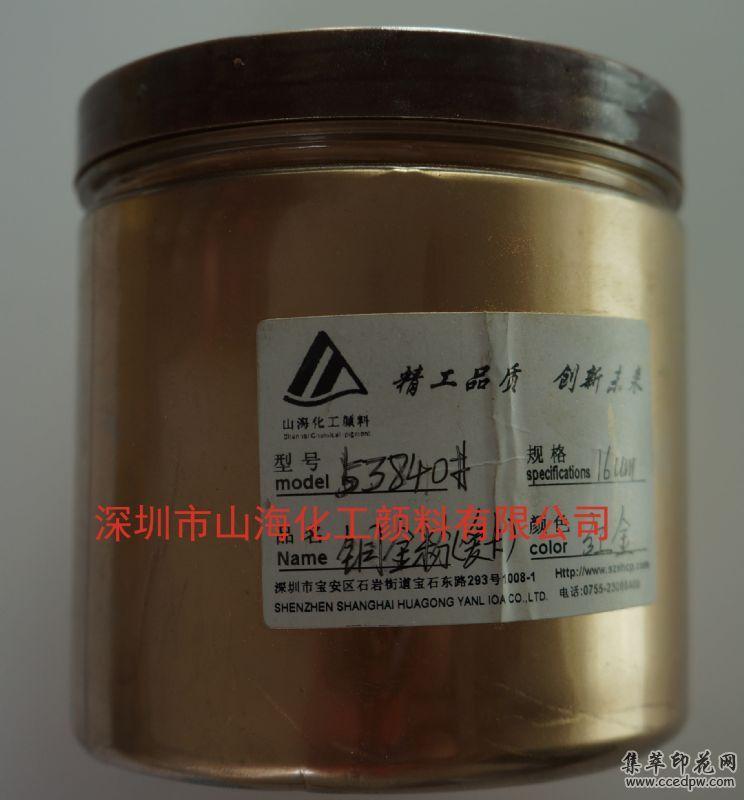 供应批发铜金粉厂家