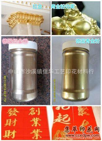 手写对联春联金粉进口金粉银粉对联金粉化妆用金粉银粉闪光粉