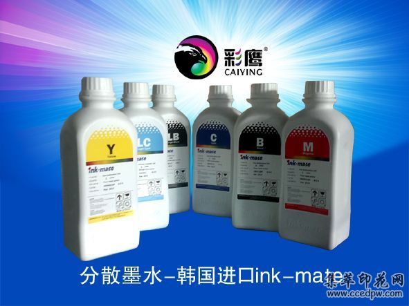 Ink-mate瓶裝分散墨水