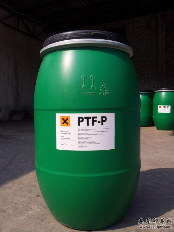 数码印花械助剂(印花用增稠剂)PTF-W