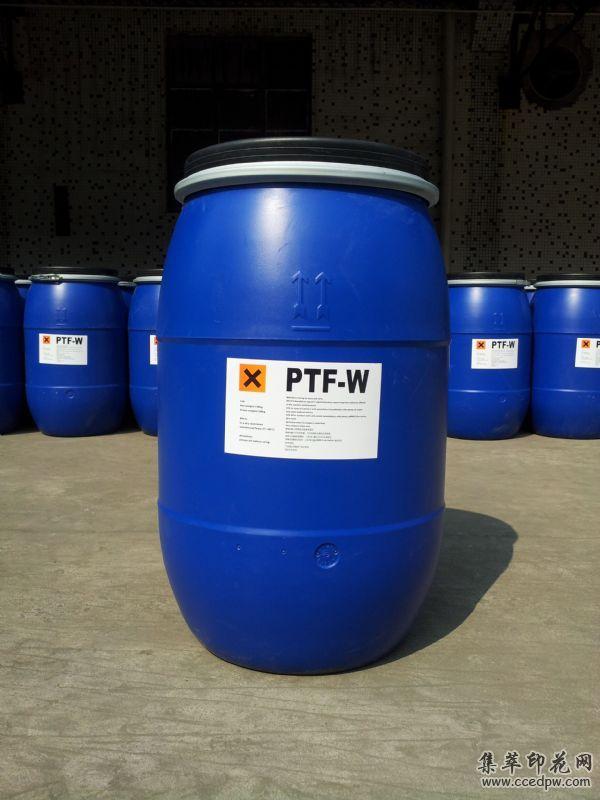 印花助劑(印花用增稠劑)PTF-W