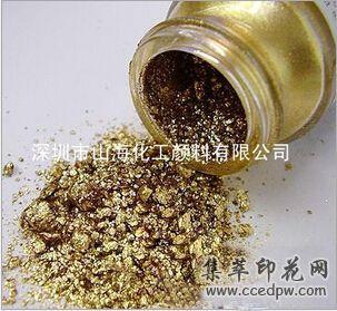 供应山海铜金粉