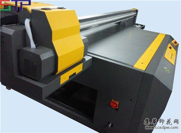萬能uv平板打印機