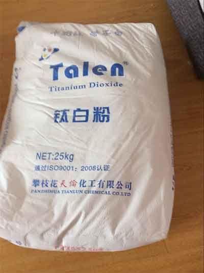 锐钛型钛白粉TLA-100(通用型)