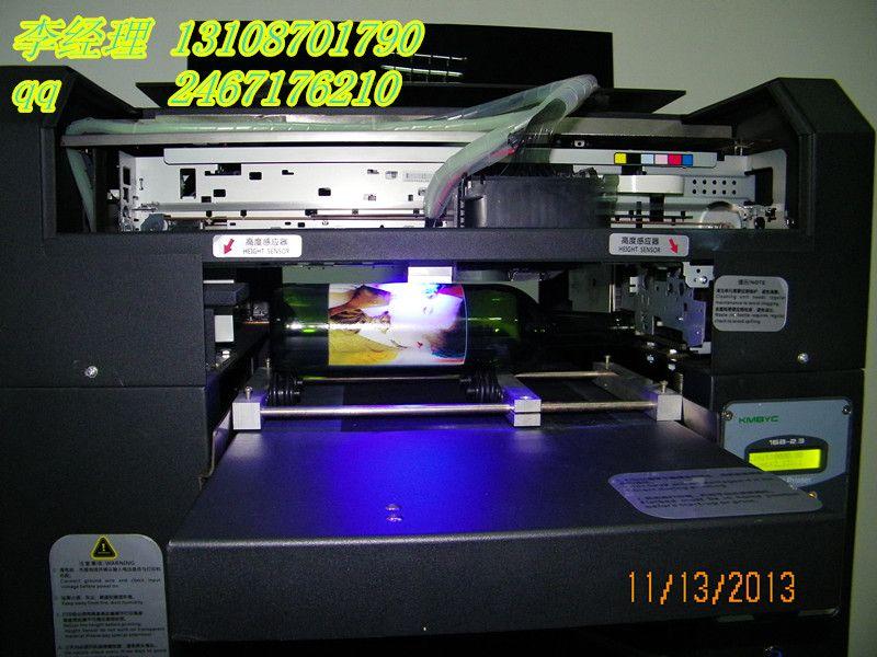 2015博易创新品单喷头、白彩双喷的万能打印机、UV打印机