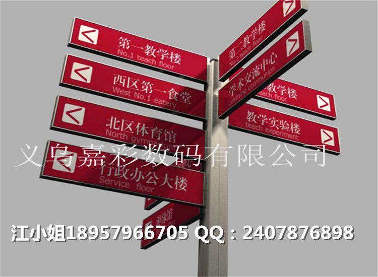 專業提供商標標識彩印機圖案彩繪機商標標簽印花機