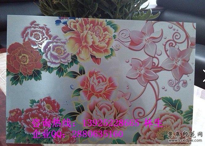 深圳商標打印機廠家