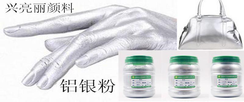 印花涂料用高纯度银粉优质银粉片状银粉印花涂层料用超细银粉
