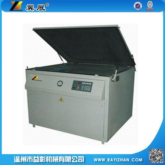 SBW系列晒版机丝印晒网机