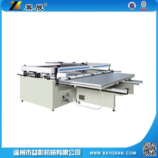 SFB大型丝印机广告牌印花机