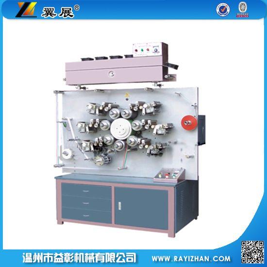 SGS六色双面商标印花机布带棉带轮转印花机