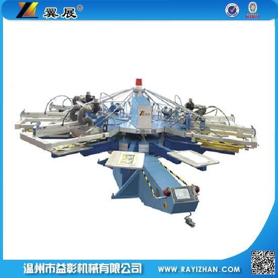 容器丝印机全自动丝印机玻璃胶瓶丝印机UV丝印机丝网印刷机