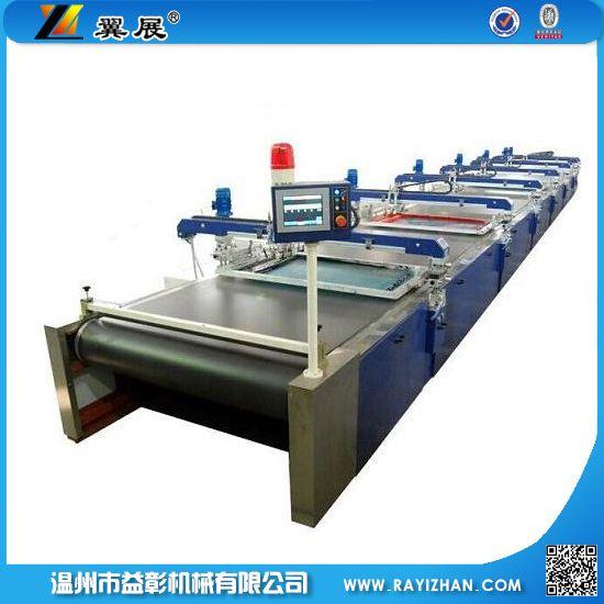 全自动导带匹布印花机水浆裁片印花机