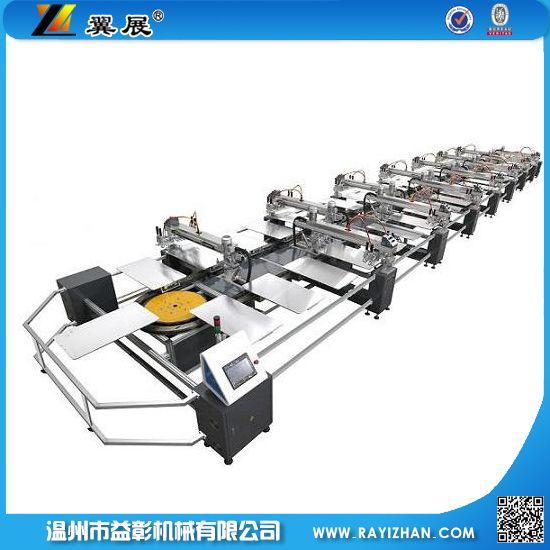 SPO系列全自动椭圆型多色印花机片材印花机
