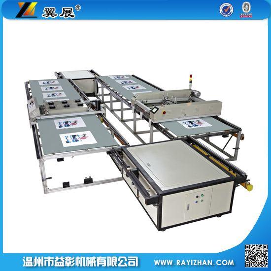 自动台板印花机跑台印花机平面丝网印花机价格_自动台板印花机