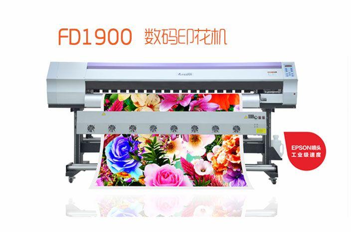 飞蝶FD1900数码皇冠A级视频