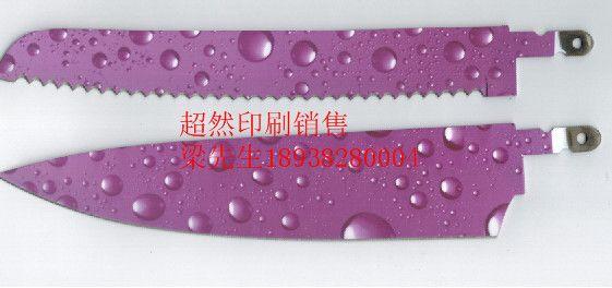 厨具刀印花纸,刀具热转印纸,水果刀披覆纸厂家,园林包花纸,热转印花纸