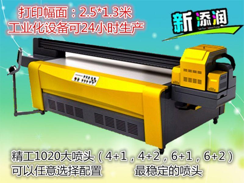 浙江衢州3d背景墙打印机厂家