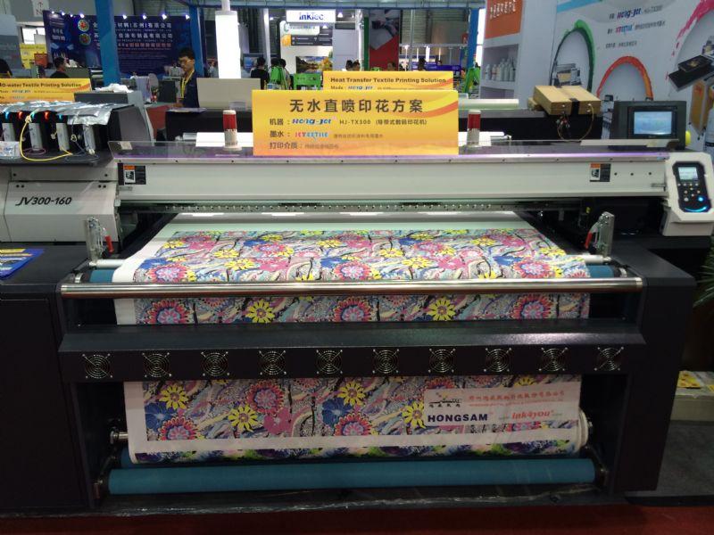 HJ-TS300純棉面料直噴數碼印花機