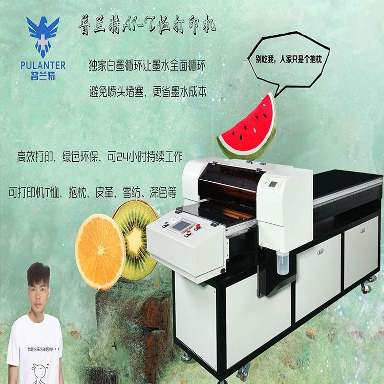 中山文化衫LOOG图案打印机小型印花打印机t恤服装喷墨印花机