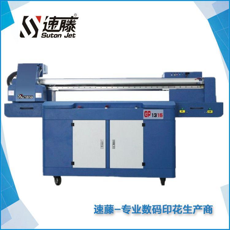 速騰UV平板打印機GP1315UV墨供應