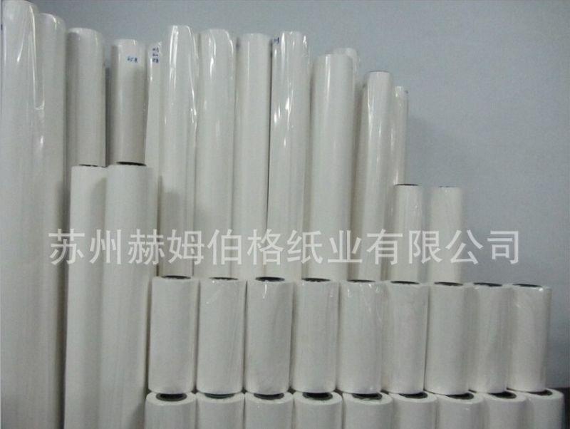 高档面料热转印纸热转印纸热升华纸纸印花纸厂家低价直销