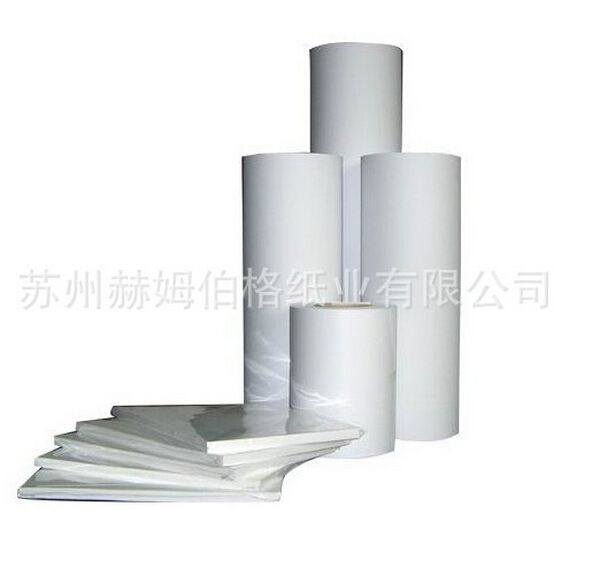 供应优质陶瓷热升华转印纸转移印花纸热转印纸转移移率达到95%
