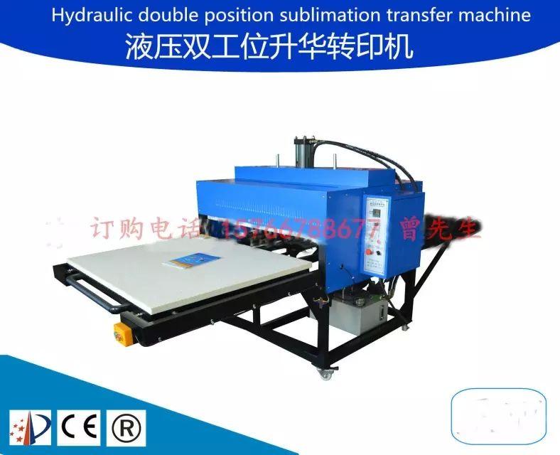 油压双工位升华转印机液压双工位印花机