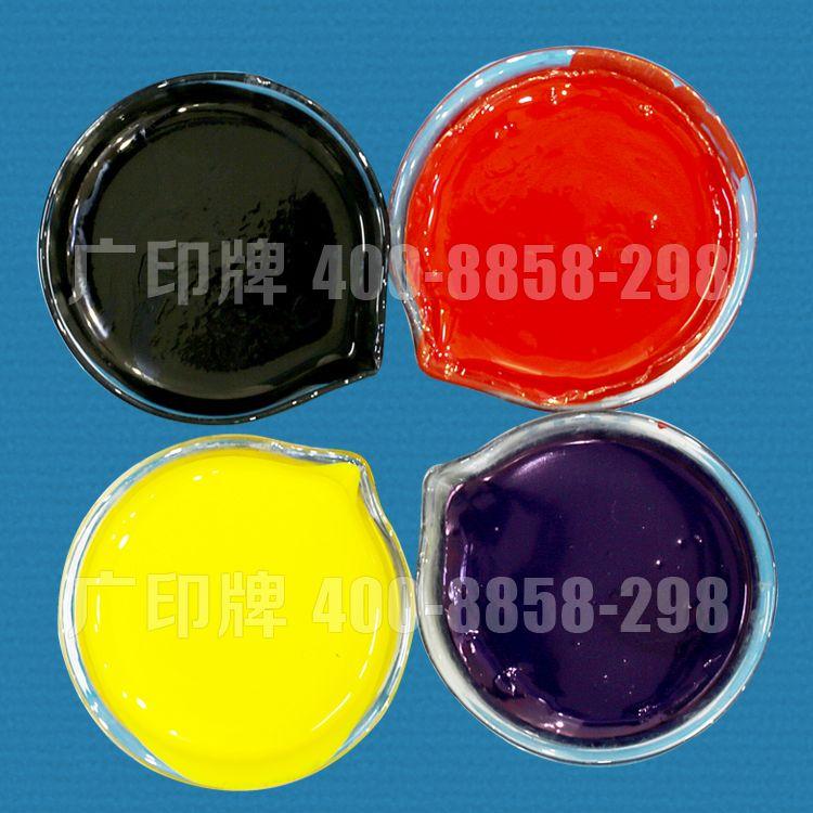 水性色漿、水性色種、耐高溫水性色漿、耐高溫色種