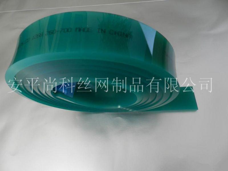厂家直销高质量丝网印刷刮胶