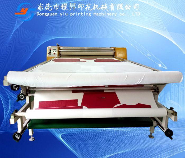 本公司專業供應600*1800坯布滾筒印花機