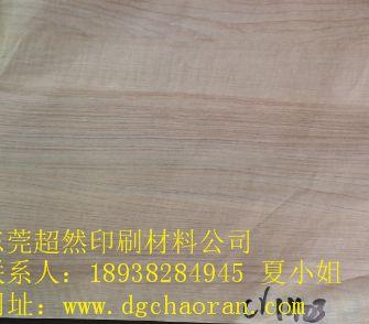 供应木纹转印纸,窗帘导轨热转印纸