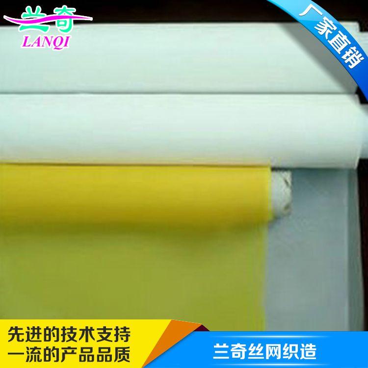 涤纶印花网
