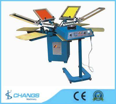 多色絲網印花機價格服裝印花機多少錢T恤印花機多少錢