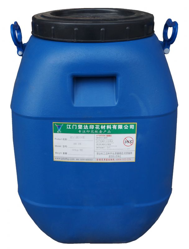 抗氧化金葱浆N-96