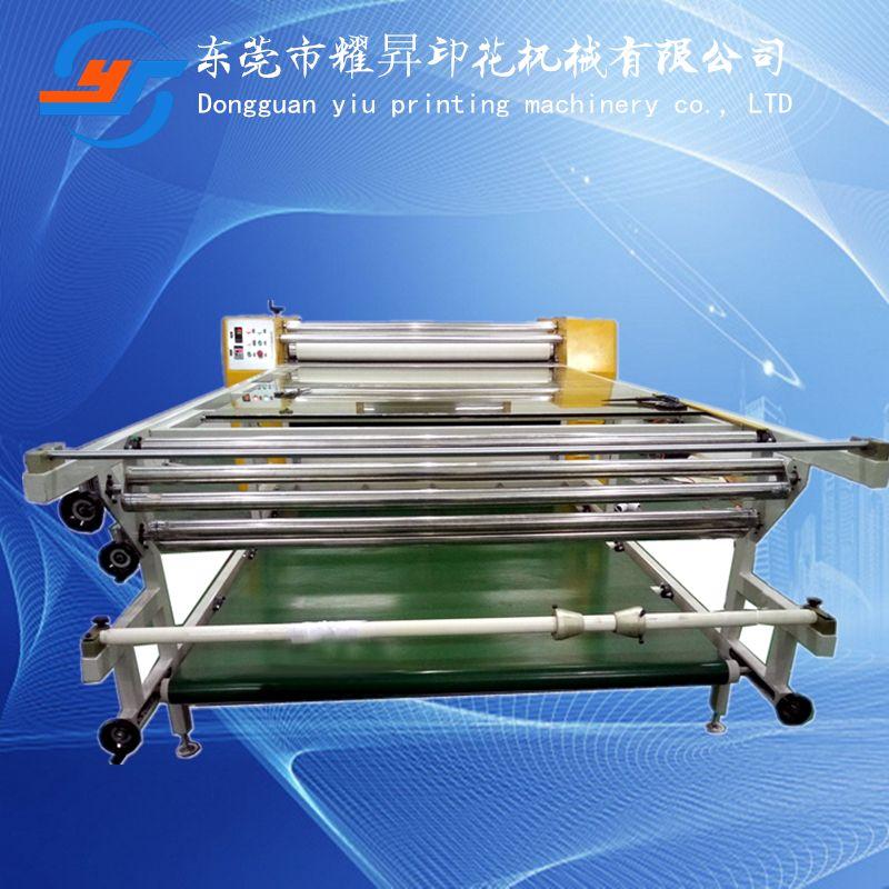 热升华服装印花设备、热转印坯布印花机械