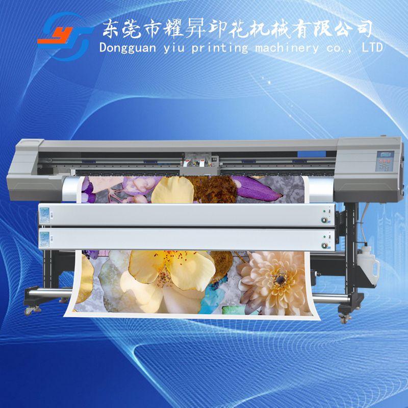数码写真机数码打印机数码喷墨机数码打纸子数码印花机
