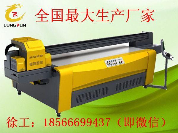 深圳UV平板彩印设备厂家