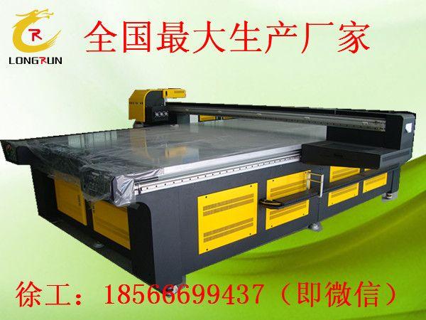 深圳市廣告噴繪機廠家