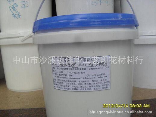 PC-100助剂、催化剂、强力架桥剂、免过热交联剂、固色剂、氮丙啶