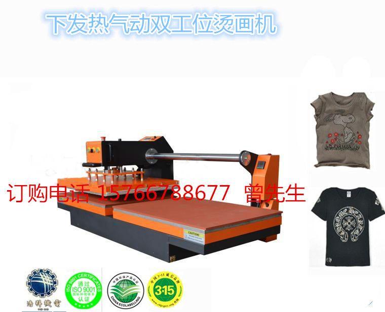 下发热双工位印花机下发热数码烫画机下发热烫钻机数码印画机