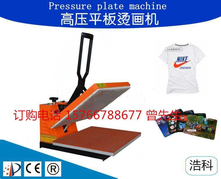 手压数码烫画机手压T恤烫钻机手动数码印画机