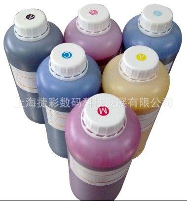 捷彩适用于MimakiJV2的4色热转印墨水