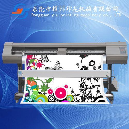 数码打印机数码写真机数码喷墨机打印机